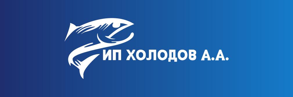 ИП Холодов Александр Анатольевич