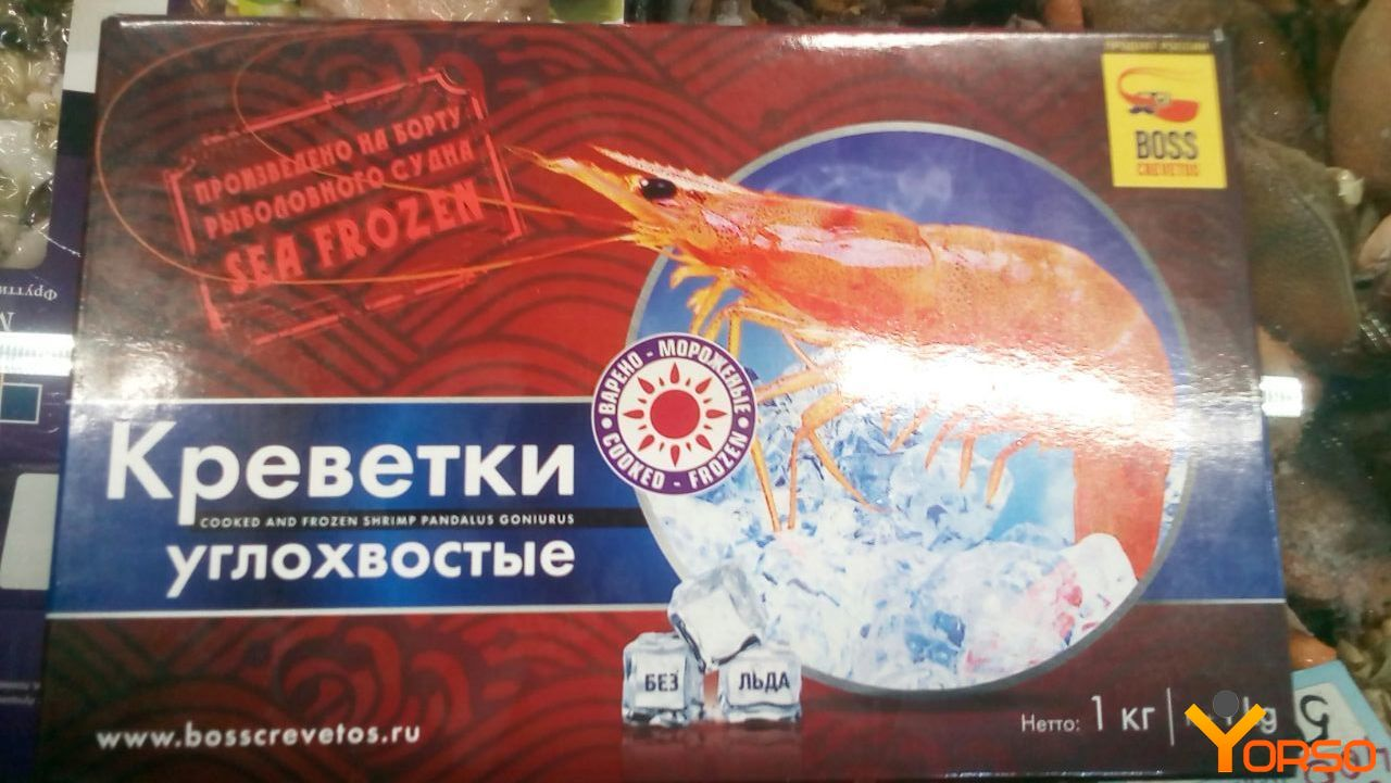 Uglovaty shrimp, WM, 90-110, 1/12